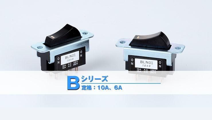 Bシリーズ ロッカー