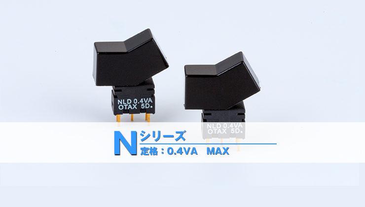 Nシリーズ ロッカー