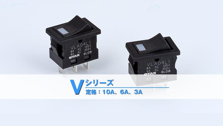 Vシリーズ ロッカー LED付スナップインロッカー