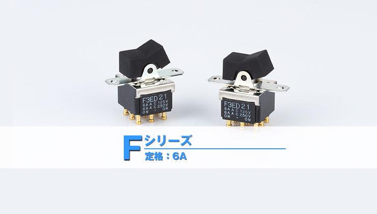 Fシリーズ ロッカー 標準ロッカー